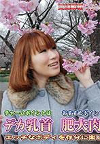 じゅり -女体解析56-