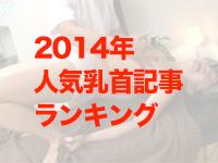 20141231.jpg