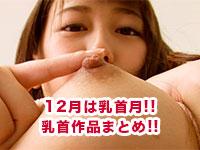 20161130-0.jpg
