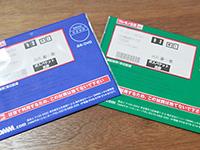 20131105-icatch.jpg
