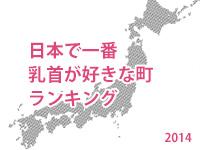 201501103.jpg
