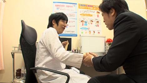友人の医者に頼んで診察を変わってもらう