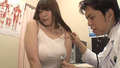 聴診器で乳首診察