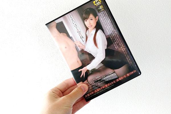 「くどいほど乳首殺し」のDVDパッケージ