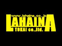 ラハイナ東海のロゴ