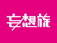 妄想族のロゴ
